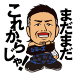 DRAGON GATE PRO-WRESTLING SD Characters sticker #2124675