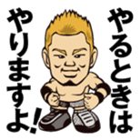 DRAGON GATE PRO-WRESTLING SD Characters sticker #2124676