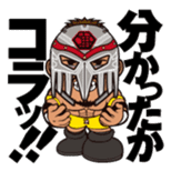 DRAGON GATE PRO-WRESTLING SD Characters sticker #2124680
