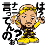 DRAGON GATE PRO-WRESTLING SD Characters sticker #2124681