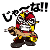 DRAGON GATE PRO-WRESTLING SD Characters sticker #2124682