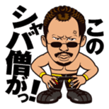 DRAGON GATE PRO-WRESTLING SD Characters sticker #2124683