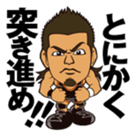 DRAGON GATE PRO-WRESTLING SD Characters sticker #2124685