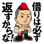 DRAGON GATE PRO-WRESTLING SD Characters sticker #2124692
