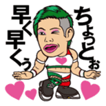 DRAGON GATE PRO-WRESTLING SD Characters sticker #2124693