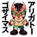 DRAGON GATE PRO-WRESTLING SD Characters sticker #2124694