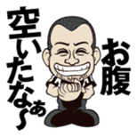 DRAGON GATE PRO-WRESTLING SD Characters sticker #2124698