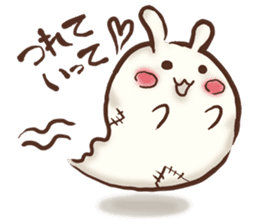 Urameshirabbit-Japanese sticker #2125382