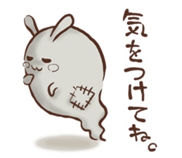 Urameshirabbit-Japanese sticker #2125386
