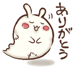 Urameshirabbit-Japanese sticker #2125387