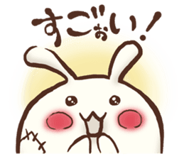 Urameshirabbit-Japanese sticker #2125388
