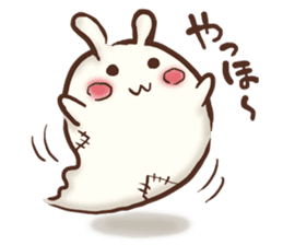 Urameshirabbit-Japanese sticker #2125393