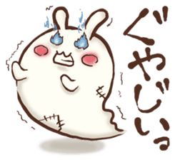 Urameshirabbit-Japanese sticker #2125396