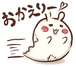 Urameshirabbit-Japanese sticker #2125397