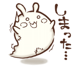 Urameshirabbit-Japanese sticker #2125401