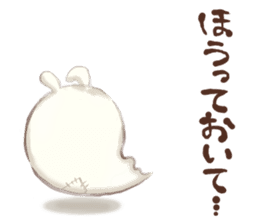Urameshirabbit-Japanese sticker #2125402