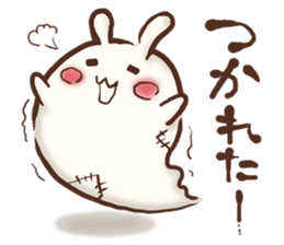 Urameshirabbit-Japanese sticker #2125403