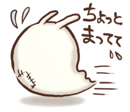 Urameshirabbit-Japanese sticker #2125413