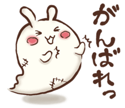 Urameshirabbit-Japanese sticker #2125416