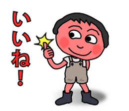 Boots prince of Showa sticker #2125421