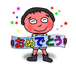 Boots prince of Showa sticker #2125422