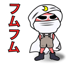Boots prince of Showa sticker #2125438