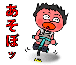 Boots prince of Showa sticker #2125455