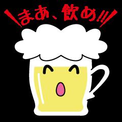 BEER-kun
