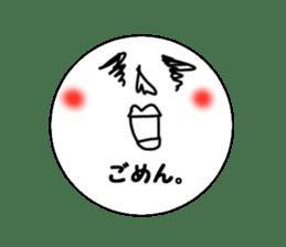 Like takoyaki. sticker #2125865