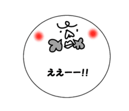 Like takoyaki. sticker #2125871