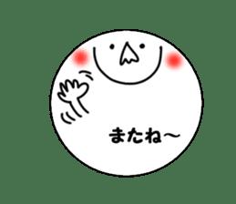 Like takoyaki. sticker #2125875