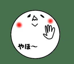 Like takoyaki. sticker #2125876