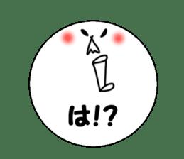 Like takoyaki. sticker #2125877