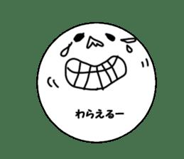 Like takoyaki. sticker #2125887