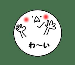Like takoyaki. sticker #2125888