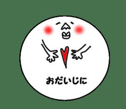 Like takoyaki. sticker #2125895