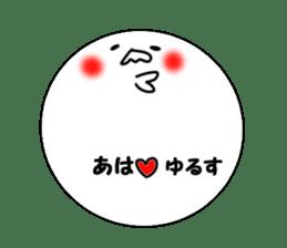 Like takoyaki. sticker #2125898