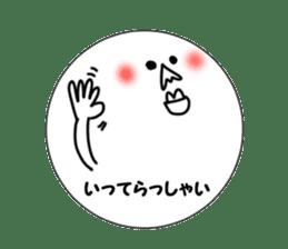 Like takoyaki. sticker #2125900