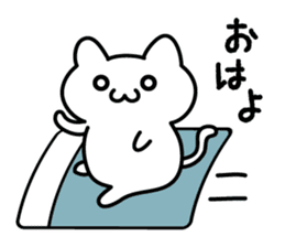 Moody cat sticker #2126101
