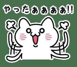 Moody cat sticker #2126103