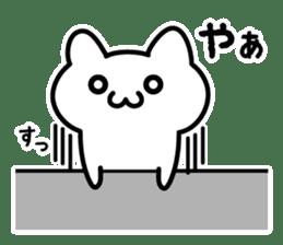 Moody cat sticker #2126104