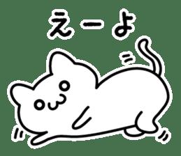 Moody cat sticker #2126105