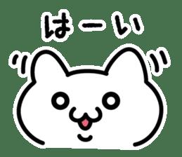Moody cat sticker #2126106