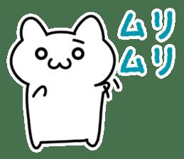 Moody cat sticker #2126107