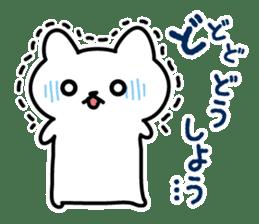 Moody cat sticker #2126110