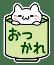 Moody cat sticker #2126114