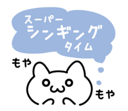 Moody cat sticker #2126115