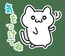Moody cat sticker #2126116