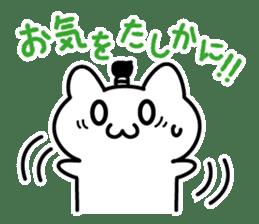 Moody cat sticker #2126117