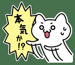 Moody cat sticker #2126118
